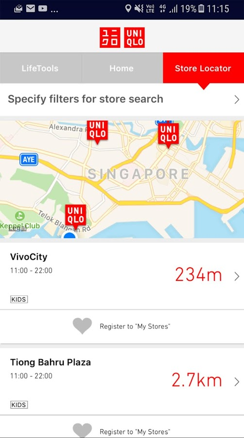 UNIQLO SG- screenshot