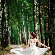 Wedding photographer Yuliya Siverina (JuISi). Photo of 04.11.2016
