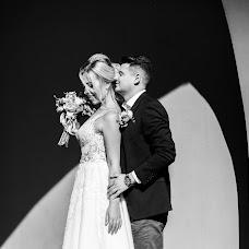 Wedding photographer Elizaveta Samsonnikova (samsonnikova). Photo of 15.02.2018