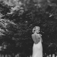 Wedding photographer Katarzyna Pyrchała (katpyrchala). Photo of 07.08.2015