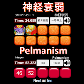 Pelmanism - train your memory