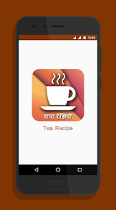 Tea Recipes in Hindi 1
