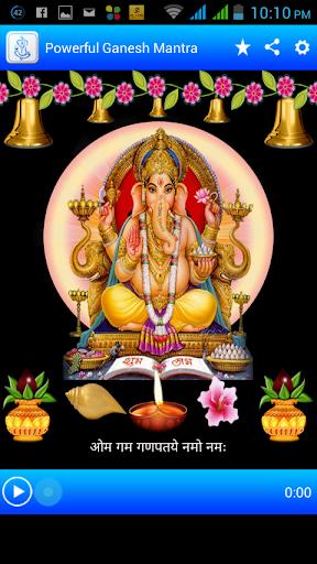 Powerful Ganesh Mantra 1.0 screenshots 5