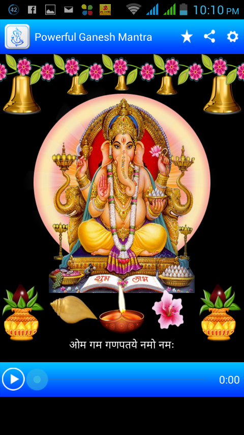 Powerful Ganesh Mantra- screenshot