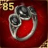 黒曜石の指輪