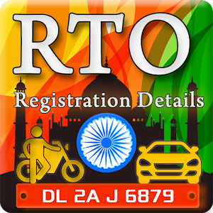 Check Vehicle Registration Owner RTO Details