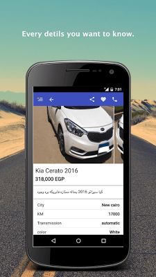 Hatla2ee - used car for sale - screenshot