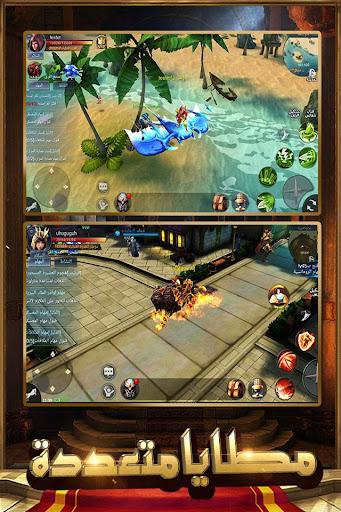 u062eu0627u062au0645 u0627u0644u062au0646u064au0646 - Dragon Ring 1.0.2 screenshots 11
