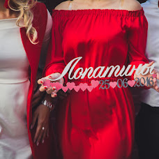 Wedding photographer Darya Denisova (denisovadaria). Photo of 02.11.2016