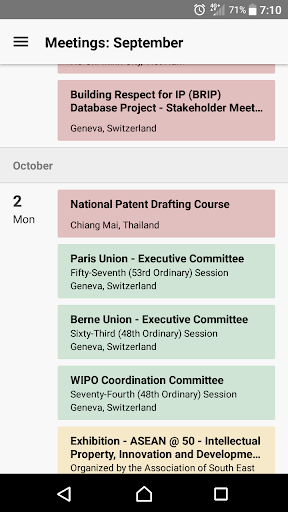 WIPO Delegate screenshot