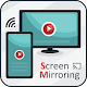Download Video Cast to TV : Screen Mirroring For PC Windows and Mac