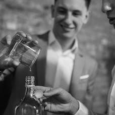 Wedding photographer Vitaliy Abdrakhmanov (Vitas47). Photo of 17.02.2018