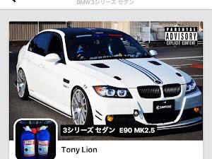 3シリーズ セダン  E90 MK2.5のカスタム事例画像 Tony Lionさんの2018年07月27日10:00の投稿
