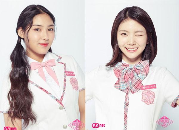 gaeun chowon2