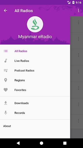 Myanmar eRadio 3.1.5 screenshots 1