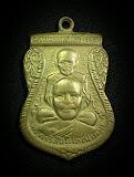 เหรียญพุทธซ้อนเล็ก เนื้ออัลปาก้า ปีพ.ศ.2509