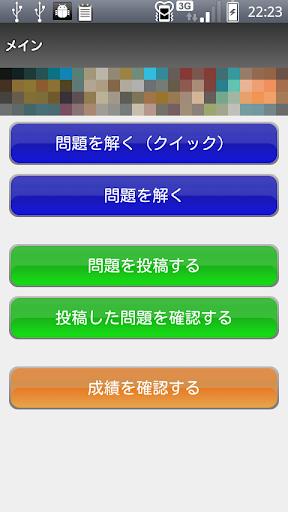 投稿クイズ【ドラゴンボール】