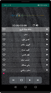 Download جميع أغاني جورج وسوف بدون نت For PC Windows and Mac apk screenshot 2