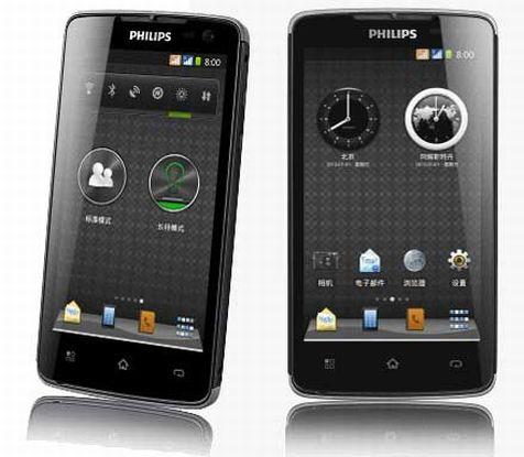 Philips-W732-4.jpg