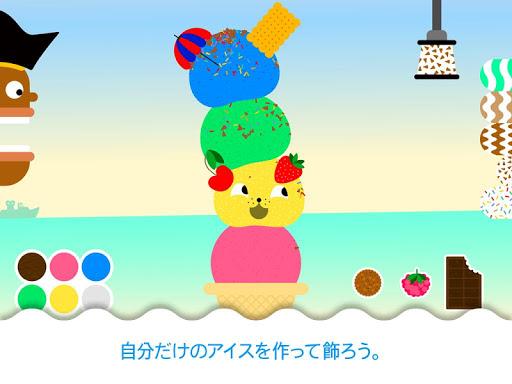 バブルアイスクリーム – 子供向けのミュージカルなデザート!