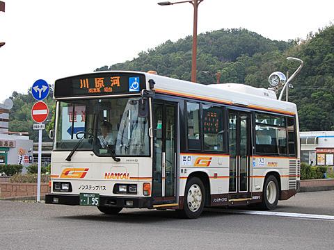 御坊南海バス ・195