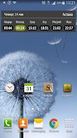 Screenshot of Sajde KZ - prayer times for KZ