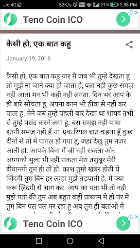 Love Letter In Hindi from lh3.googleusercontent.com