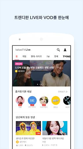 Kakao TV Live - 카카오 TV 라이브 1.6.9.2 screenshots 1