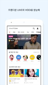 Kakao TV Live - 카카오 TV 라이브 1.6.9.2
