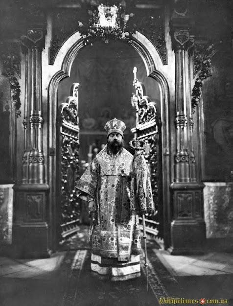 Митрополит Діонісій (Валединський) Варшава 1925 р.