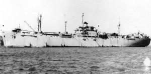 USS Avery Island