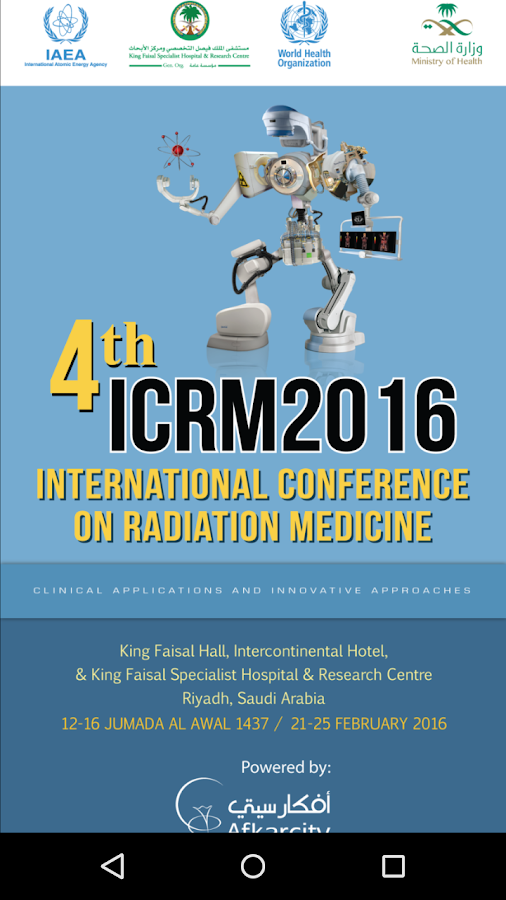 ICRM 2016 Event App- screenshot