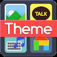 HD Wallpaper - Phone Themeshop apk