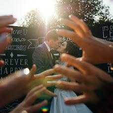 Wedding photographer Farkhad Valeev (farhadvaleev). Photo of 28.11.2017
