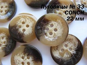 Photo: 0,98 грн