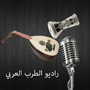 راديو الطرب العربي