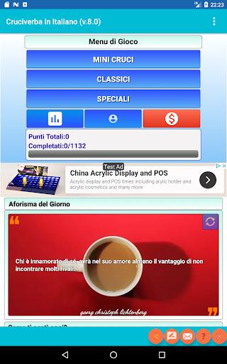 Best Italian Crossword Puzzles - Advanced Level 8.7 screenshots 15