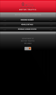 Sri Lanka Vehicle Info - Apps on Google Play