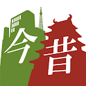 大江戸今昔めぐり icon