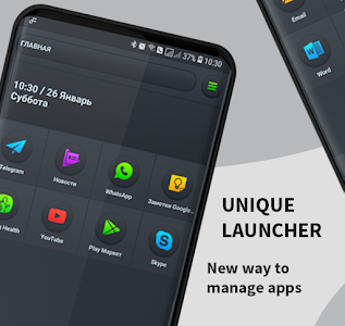 Art Fine - New Launcher 2019 & Themes 2 0 0 + (AdFree) APK for Android