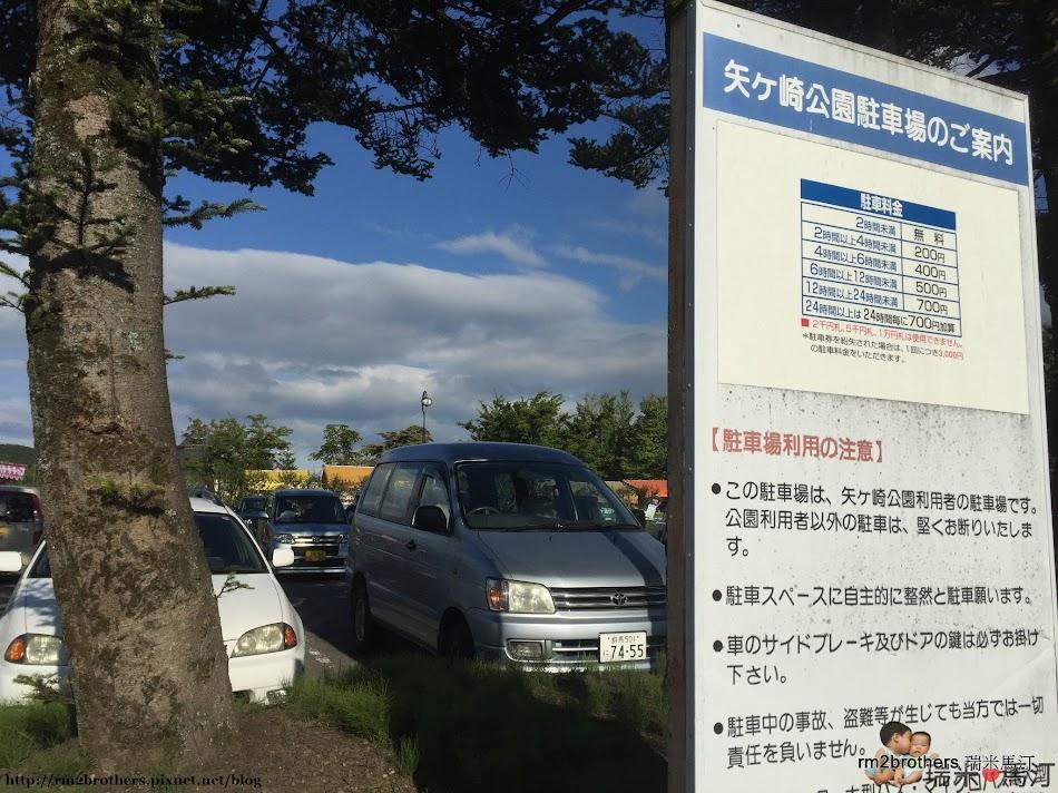 矢ケ崎公園駐車場