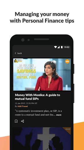 Mint Business News screenshots 5