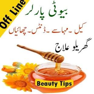 beauty tips app - náhled