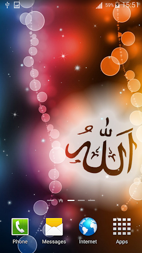 Allah Live Wallpapers 2