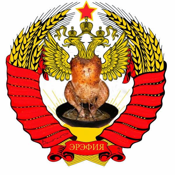 Байкер Хирург предлагает Путину дополнить герб РФ, - российские СМИ - Цензор.НЕТ 8853