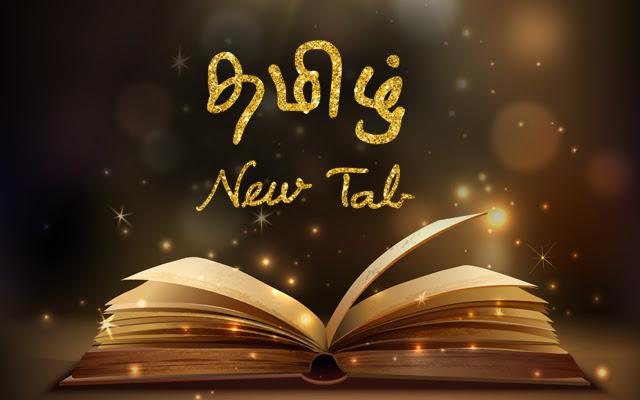 Tamil New Tab
