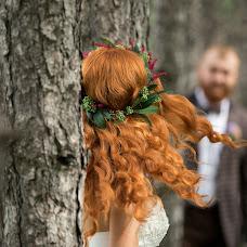 Wedding photographer Evgeniy Gerasimov (Scharfsinn). Photo of 21.07.2016
