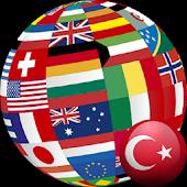 Ülkelerin Bayrakları