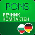 Wörterbuch Bulgarisch KOMPAKT icon