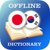 Japanese-Korean Dictionary